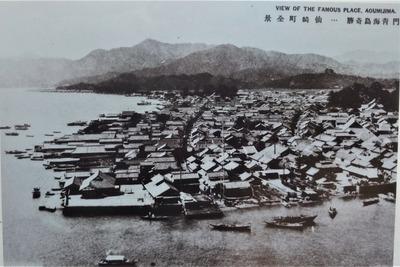 昔の仙崎.jpg