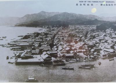 昔の仙崎町.jpg