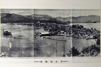 昭和20年代の仙崎港2.jpg