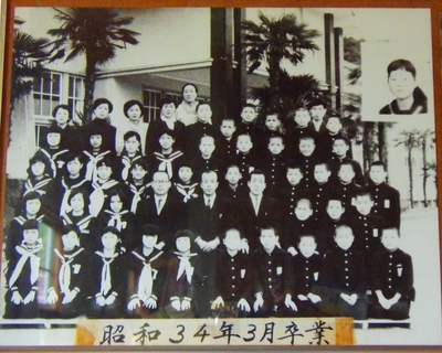 昭和34年3月卒業生.jpg