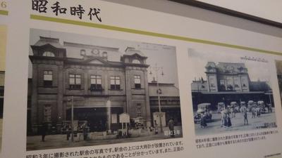 昭和時代.jpg