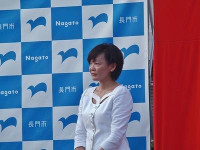 昭恵夫人3.jpg