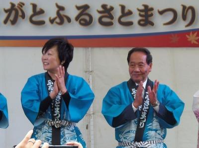 昭恵夫人と大西長門市長.jpg