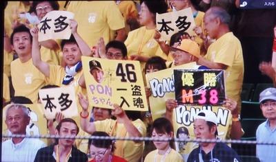 本田選手への熱いメッセージ.jpg