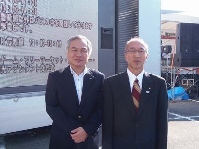 村田副市長と三輪市議会議長.jpg