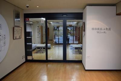 村田清風記念館玄関.jpg