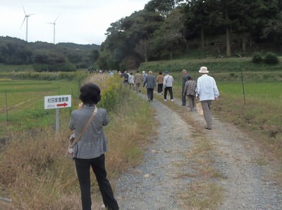 村田記念公園へ2.jpg