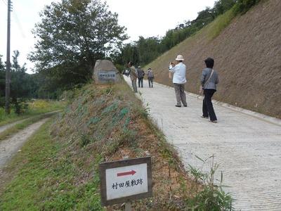 村田記念公園へ3.jpg