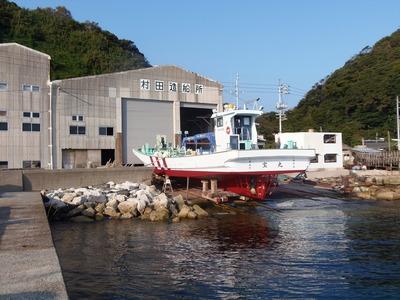 村田造船所.jpg