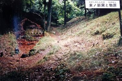 東ノ新窯物原の発掘調査2.jpg