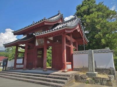 東光寺総門.jpg