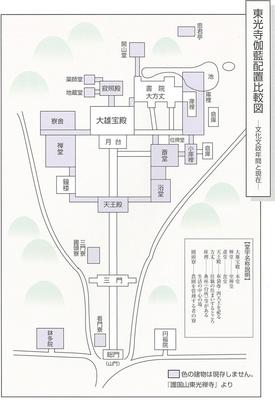 東光寺配置図.jpg
