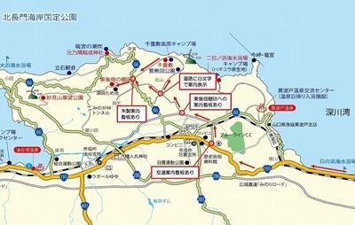 東後畑棚田までのアクセス.jpg