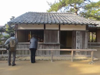 松下村塾3.jpg