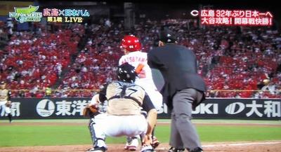 松山選手のホームラン.jpg