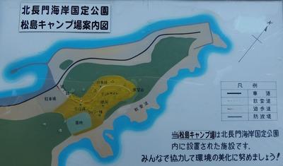 松島キャンプ場案内図.jpg