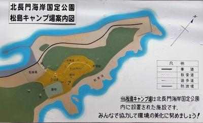 松島キャンプ場案内図1.jpg