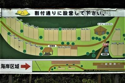 松島キャンプ場案内図2.jpg