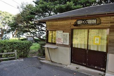 松島キャンプ場管理棟.jpg