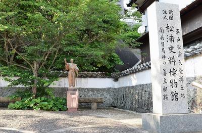 松浦史料博物館2.jpg