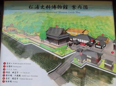 松浦史料博物館案内図.jpg
