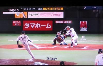 松田さよならV安打.jpg