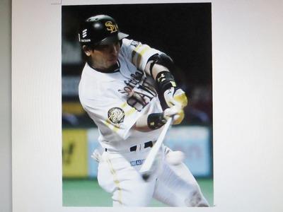 松田選手1.jpg
