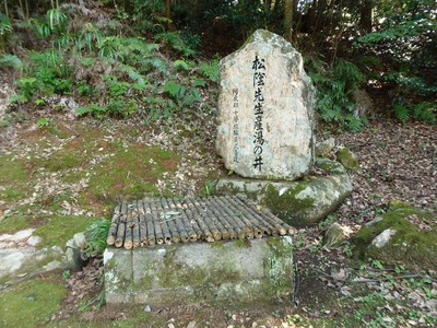 松陰先生産湯の井戸.jpg