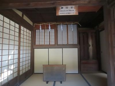 松陰幽囚室.jpg