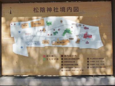 松陰神社境内図.jpg