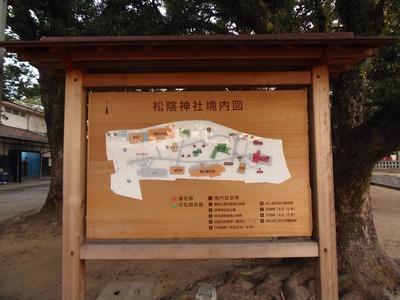 松陰神社境内図1.jpg