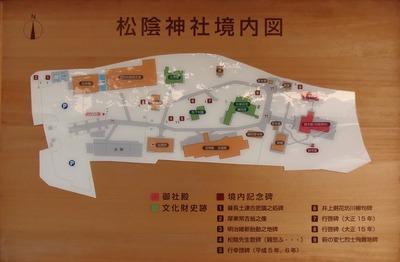 松陰神社境内図2.jpg