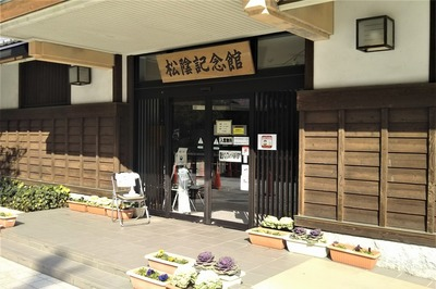 松陰記念館入口.jpg