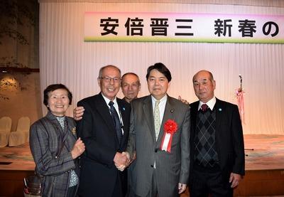 林衆議院議員との記念撮影2.jpg