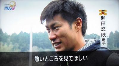 柳田悠岐選手3.jpg