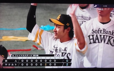 柳田選手.jpg
