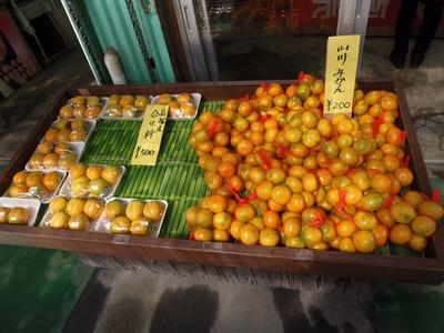 柿とミカン.jpg