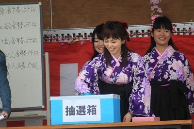 桜姫抽選1.jpg