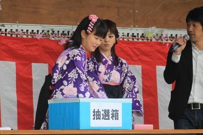 桜姫抽選3.jpg