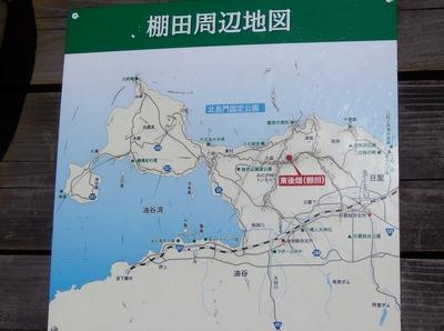棚田周辺地図.jpg