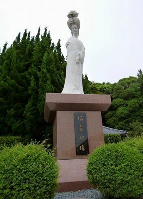 楊貴妃の像.jpg