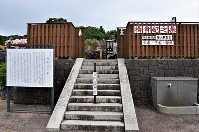 楊貴妃の墓1.jpg