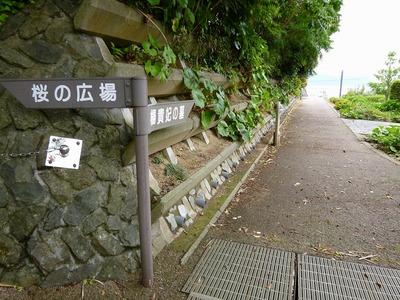 楊貴妃の墓道しるべ1.jpg