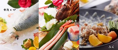 楊貴館の料理.jpg