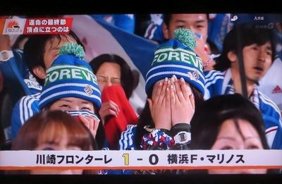 横浜マリノス敗退.jpg