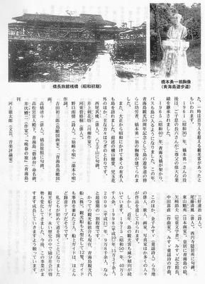 橋長旅館.jpg