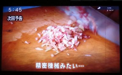 次回予告 湯城料理人の包丁さばきは.jpg