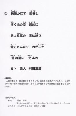 歌詞2.jpg