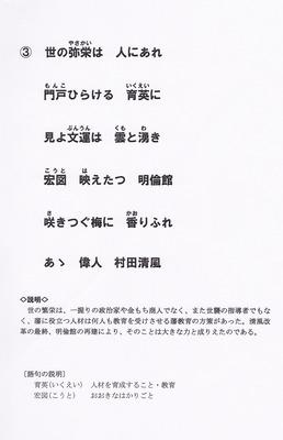 歌詞3.jpg