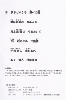 歌詞4.jpg
